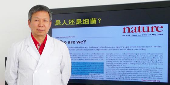 開発者 金鋒(Jin Feng)博士