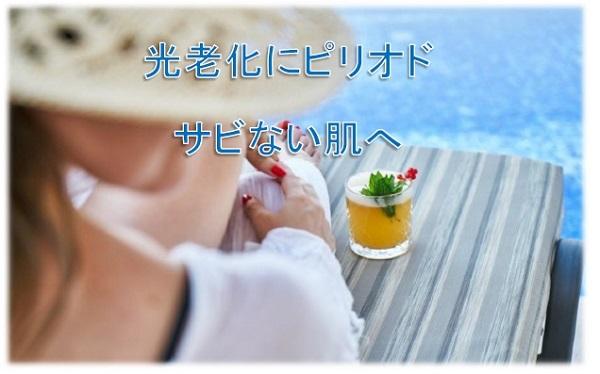NEW白姫UV4