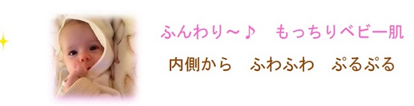5色白姫クリスタルソープ