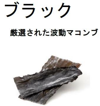 5C白姫クリスタルソープ素材ブラック